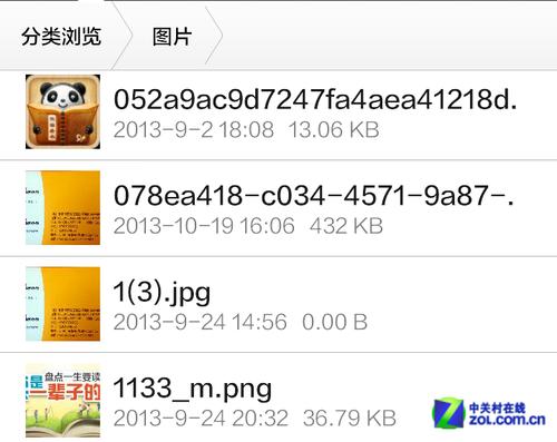 安卓手机相册文件夹_安卓系统壁纸文件夹 _壁纸素材_百优A精美图库