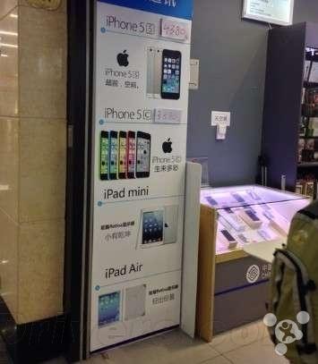 移动4G版iPad Air/mini 2曝光
