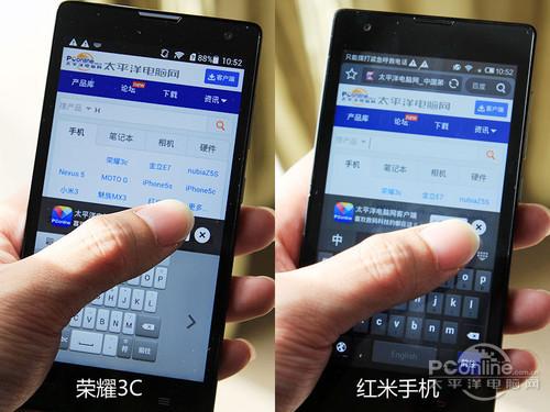 重新定义千元机华为荣耀3C对比红米手机