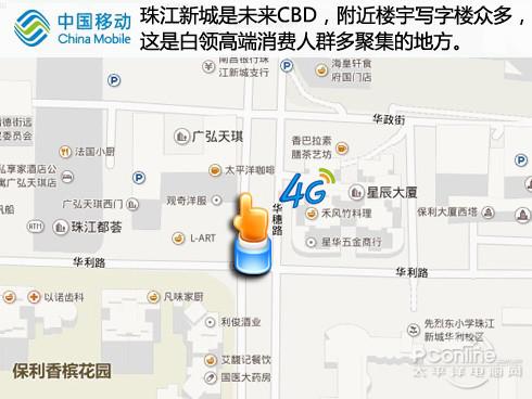 体验拉不开差距中移动4G对比联通3G速度