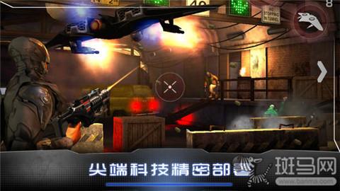 化身机械战警iOS亚洲区热门游戏推荐