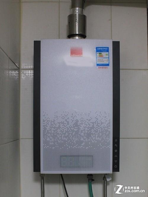高端智能恒温 万和燃气热水器售5198元