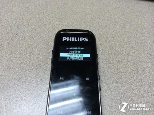 超薄精致外观飞利浦VTR6600录音笔评测