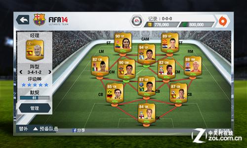 EA精品足球手游FIFA14正式登陆WP8平台