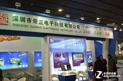 安卓平板云导航来袭奇正E路航Z1新产品将到货