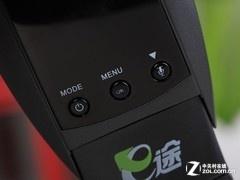 一体折叠式记录仪亚马逊e途X800折扣