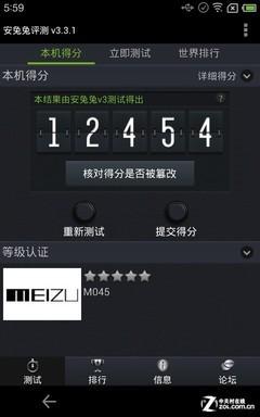 1299之争 小米2S/魅族MX2 RE版该选谁?