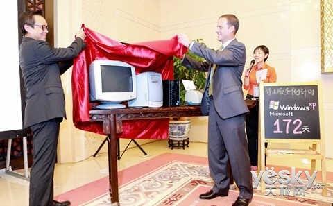 微软Windows XP系统发展历程回顾