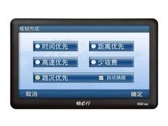 简洁机身京东商城畅e行E7001现货促销