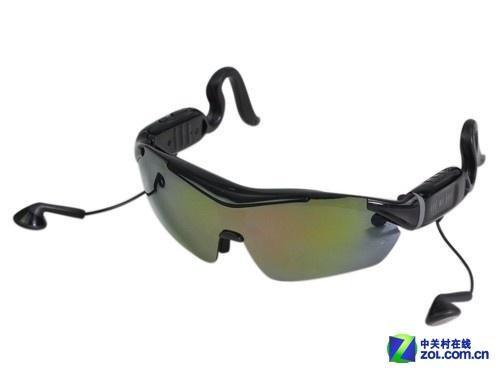 促销仅268元广百思K1蓝牙偏光太阳眼镜