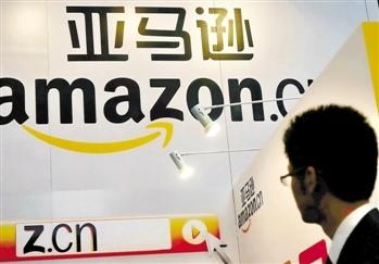 亚马逊首次投资电商入华十年不再保守