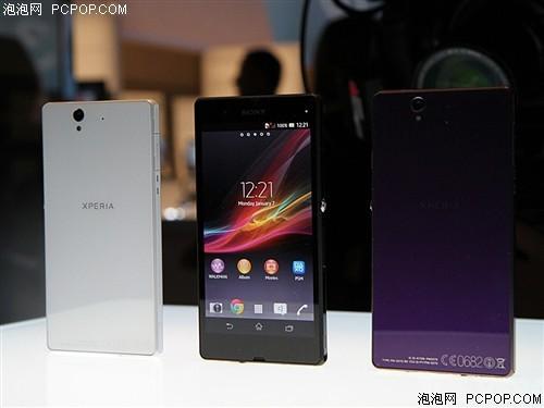 时尚三防索尼XperiaZL36h仅1440元