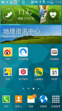 魅族/锤子/小米成代表特色UI机型盘点