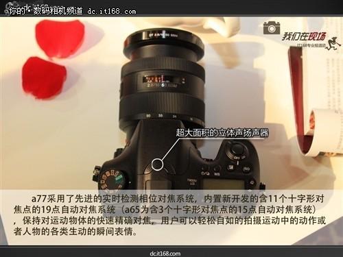高配置高水平索尼微单A77套机售8399元