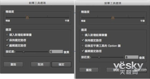 Adobe Illustrator CC 2014全新特性功能