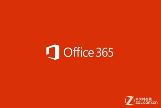 微软发布面向中小企业的Office365套餐