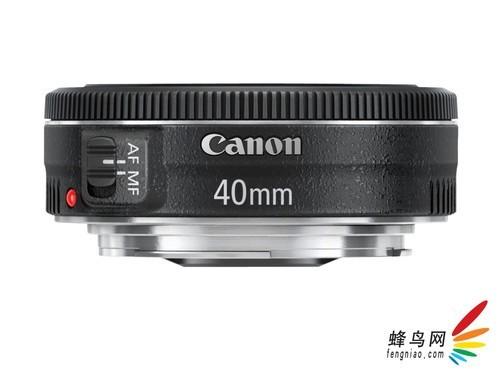 街拍利器 佳能EF 40mm f/2.8 STM搞促销