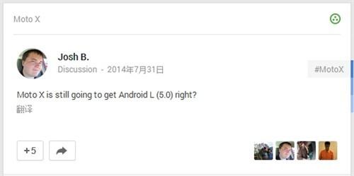 MOTO X确认支持升级Android L系统