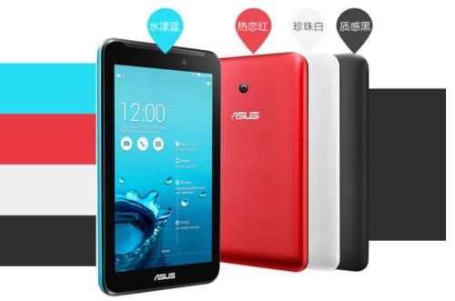 纯情色彩华硕升级版FonePad7价格799元