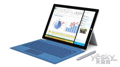 现货促销微软Surfacepro3价格7150元