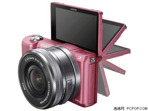 轻量级入门微单相机索尼A5000套机2699元