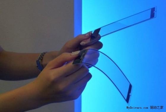 惊呆了:京瓷概念手机屏幕支持弯折