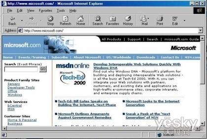 Internet_Explorer浏览器发展历程回顾_天极软件整理_IE5.0