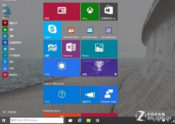 Win10Build10049更新修复开始屏幕透明