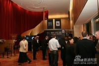 世界自然基金会北京活动现场