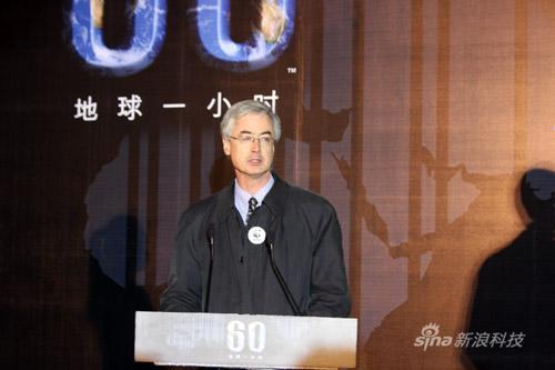 科技时代_图文:WWF全球总干事出席故宫熄灯仪式