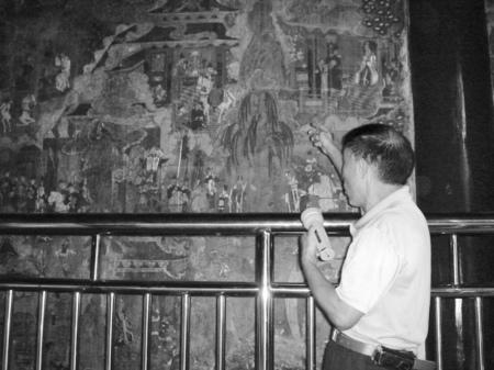 科技时代_国家文物局派专家修复剑阁觉苑寺明代壁画