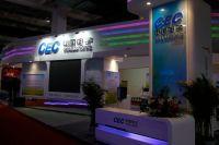 科博会中国电子CEC展台