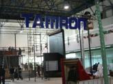 腾龙的展台占地面积很大