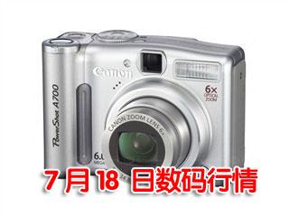 科技时代_18日数码行情:经典手动相机欲破2000元