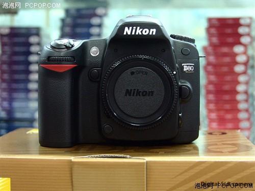 尼康D80首次跌破6000一周相机降价榜
