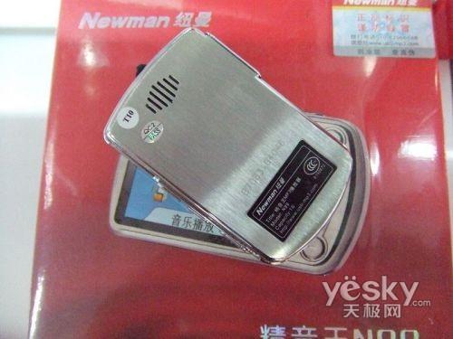 金属外壳超大屏幕纽曼N99顶级尊贵之选