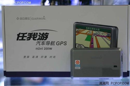 导航明星本年度最受欢迎的GPS大盘点(3)
