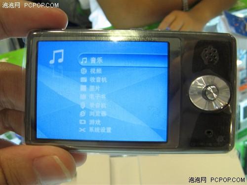 直降100元2GB昂达VX979现仅售299元
