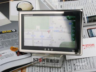 4.8英寸全触摸屏幕指南者A21仅售780