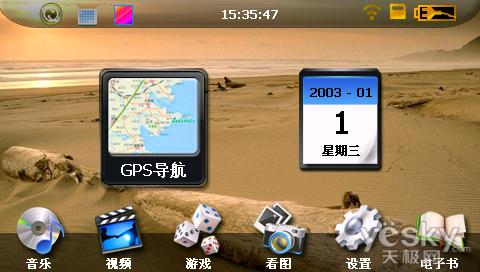 GPS市场洗牌在即任E行入门级U80低价卖