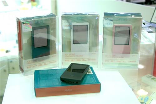 精品纯音性能出色MP3艾利和E150仅售449元