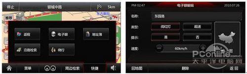 内置8GB内存首款预装3D城市实景GPS面世