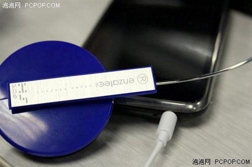 史上最轻头戴耳机enzatecHS-102评测(3)