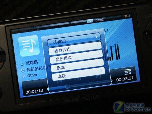百款街机游戏+720P直播琥珀Q3000评测