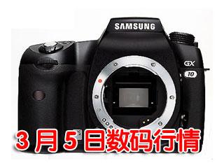 科技时代_5日数码行情:准专业单反相机廉价上市