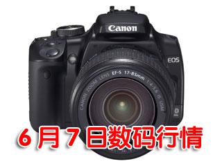 科技时代_7日数码行情:入门单反相机套装再降价