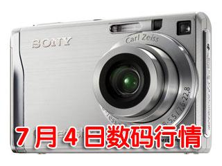 科技时代_4日数码行情:1200万像素卡片相机降百元