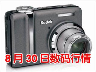 科技时代_30日数码行情:1200万像素相机跌破2000