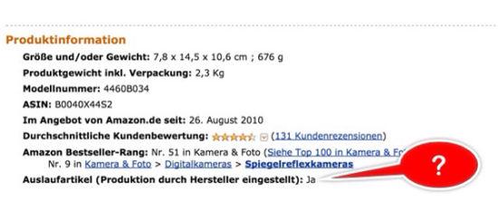 亚马逊(德国)网站截图
