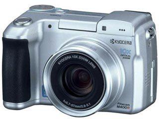点击查看:京瓷Finecam M400R 下一张清晰大图